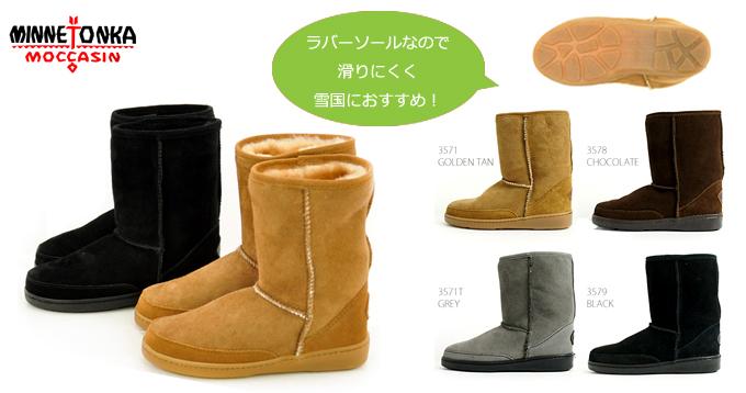 minnetonka short sheepskin pug boots.jpg
