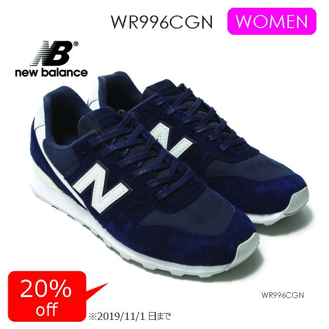 newbalance wr996cgn WOMEN.jpg