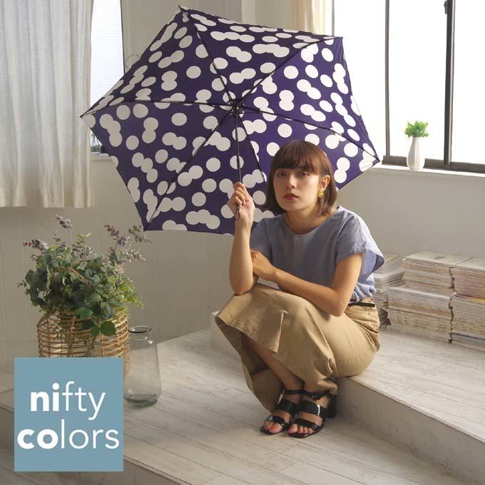 niftycolorsニフティカラーズ 雨傘 UV 折傘 カーボン軽量 ミニ55 sumart light 55_3.jpg