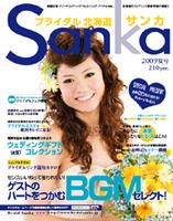 sanka_36-thumbnail2.jpg